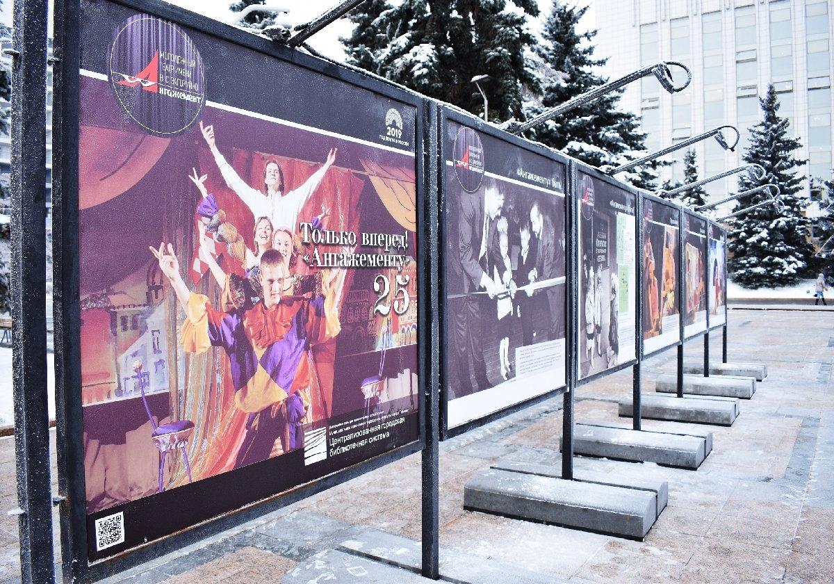 Выставка «Театральные истории: отюбилея кюбилею»