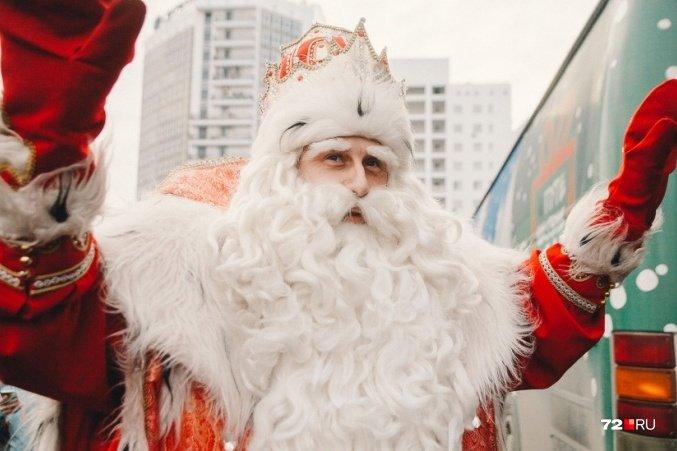 Акция «День рождения Деда Мороза» вТюмени 2019