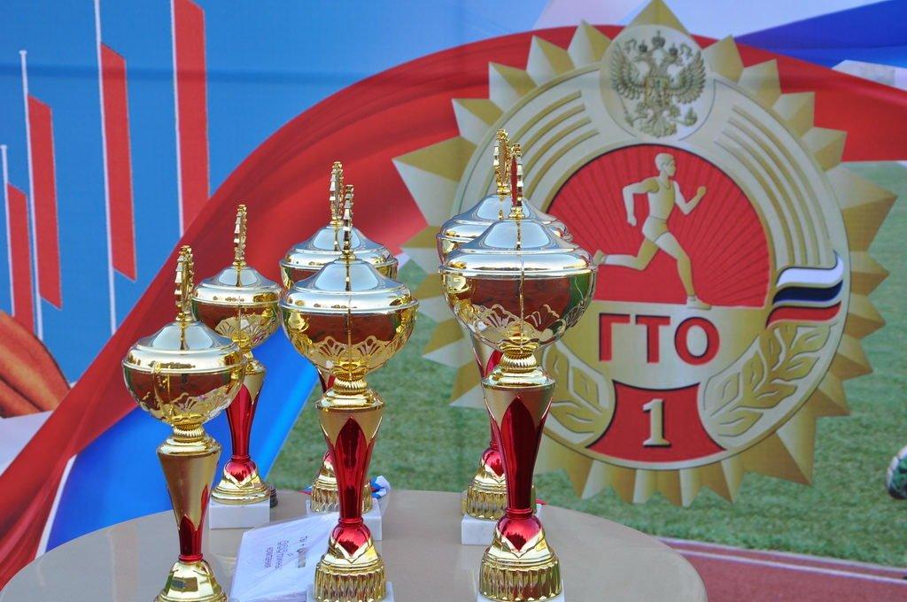 Зимний фестиваль ГТО-2021 вТюмени