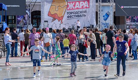 Фестиваль «Жара» 2019