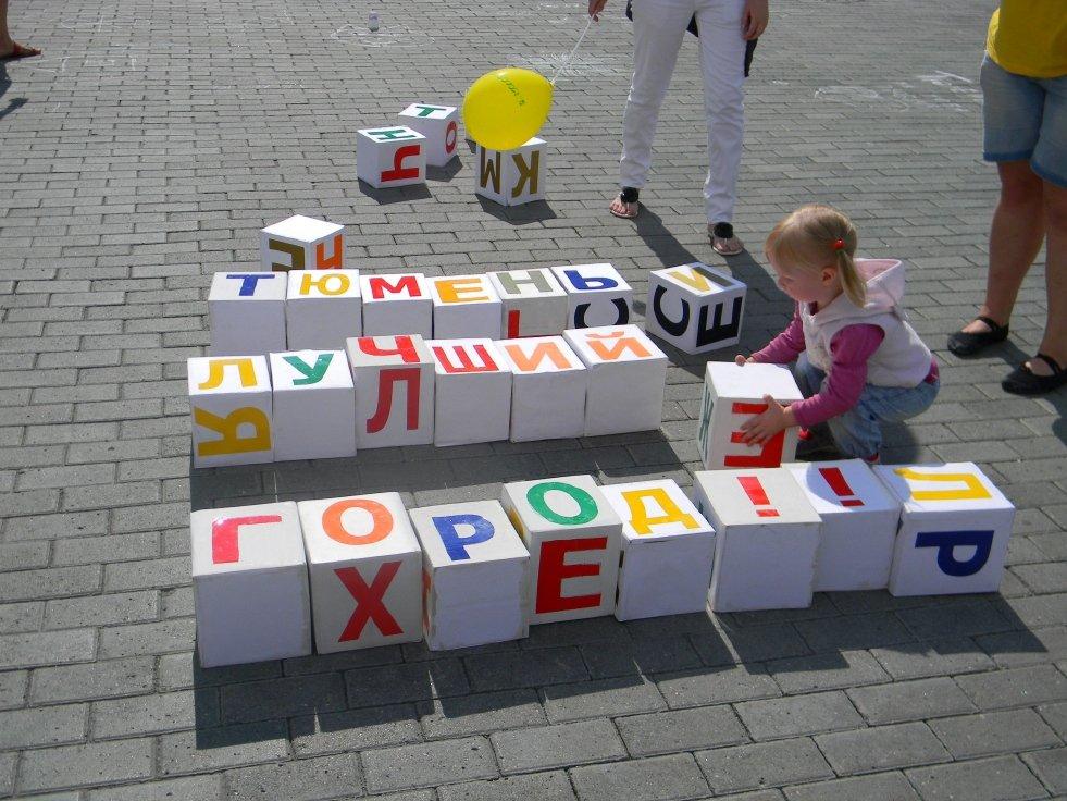 Городской фестиваль «Пикник наплощади Солнца-2017»