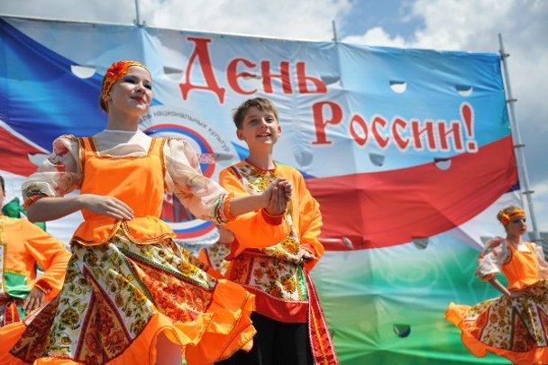 Праздничная программа «Россия— наш общий дом»