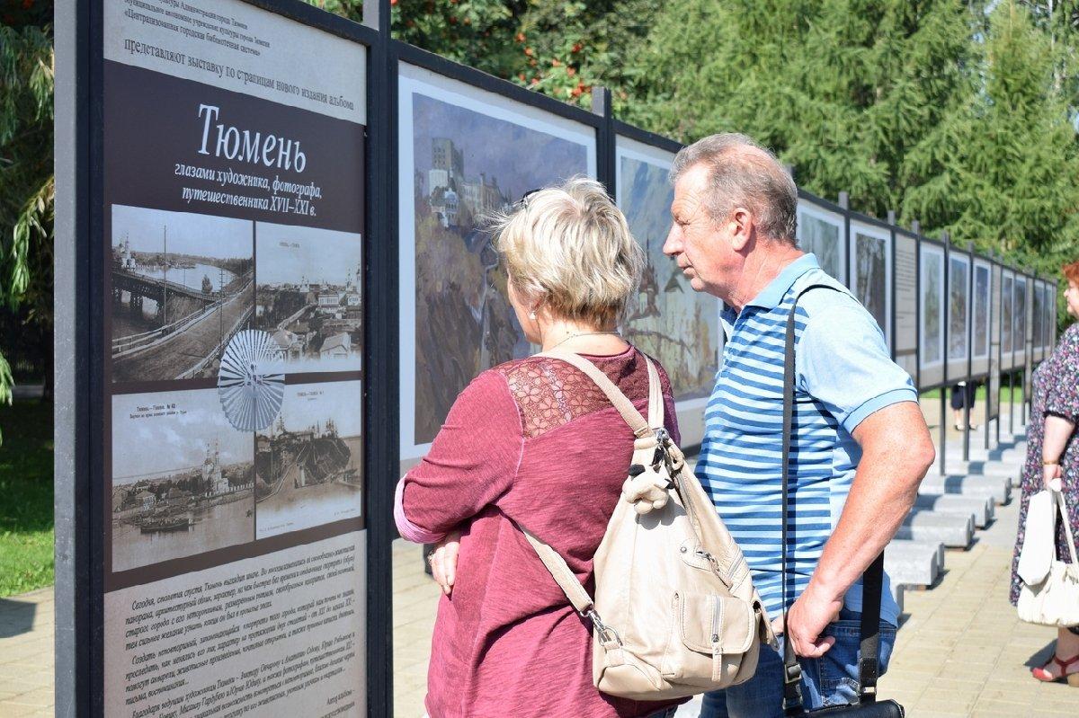 Выставка под открытым небом наТекутьевском бульваре