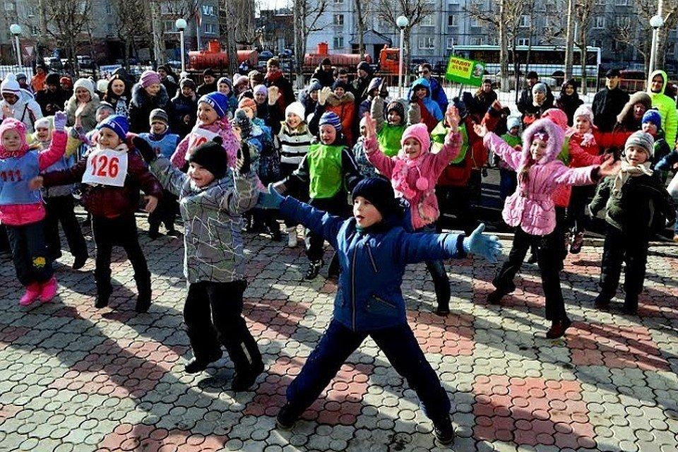 Городской День здоровья 2018