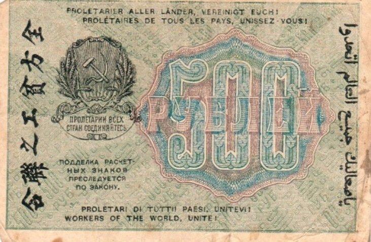 Выставка «История денег России вмонетах ибанкнотах»