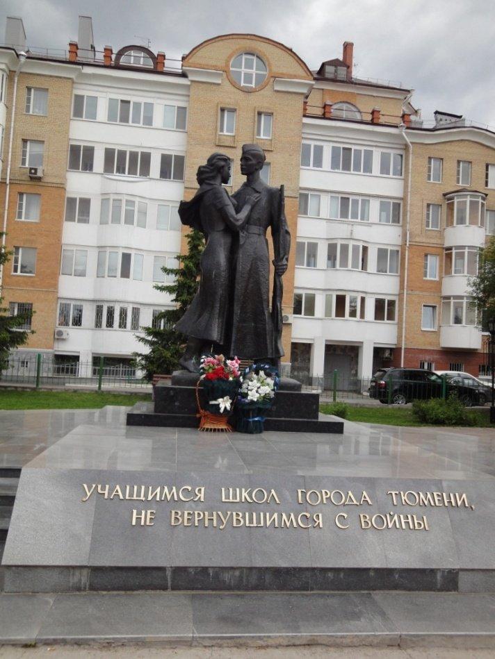Памятники в тюмени фото 2018 гранит черный памятники Южно-Сахалинск
