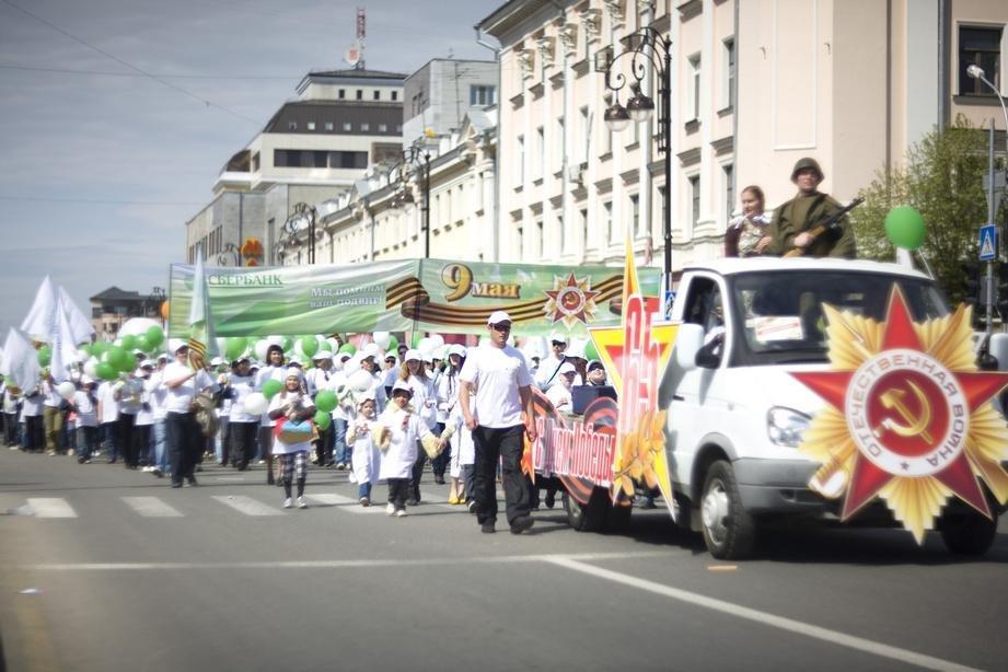 парад 9 мая тюмень расписание после трагедии