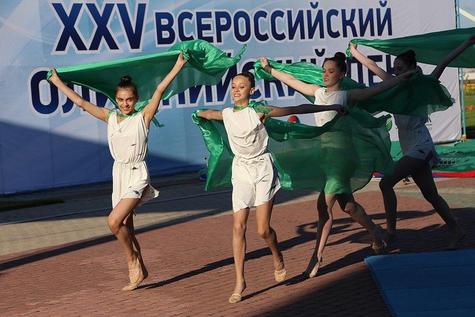 Всероссийский олимпийский день вТюмени 2017