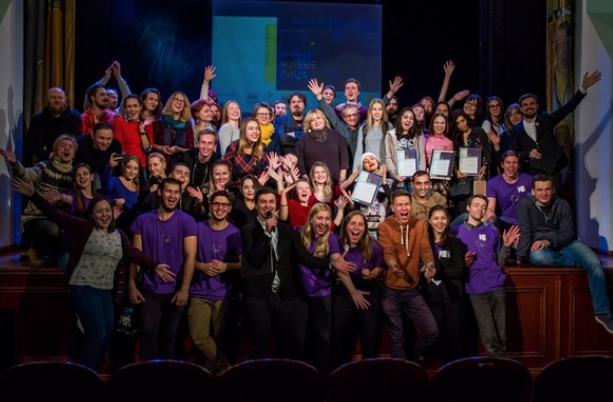Театральный фестиваль «Живые лица» 2018