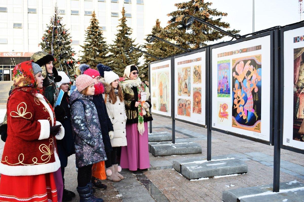 Уличная выставка «Путешествие всказку П. П. Ершова. Чудо-книжка «Конек-Горбунок»