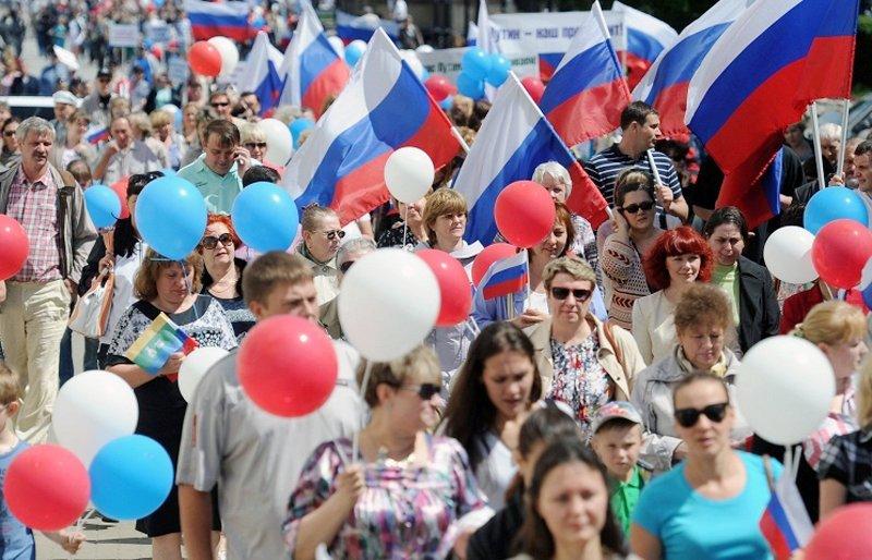 День России вТюмени 2017