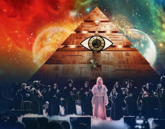 Концерт «Classic Enigma Show» вТюмени