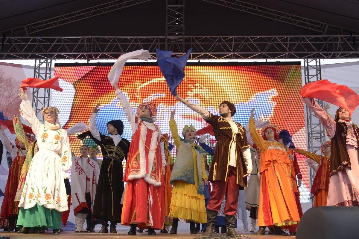 День народного Единства вТюмени 2019