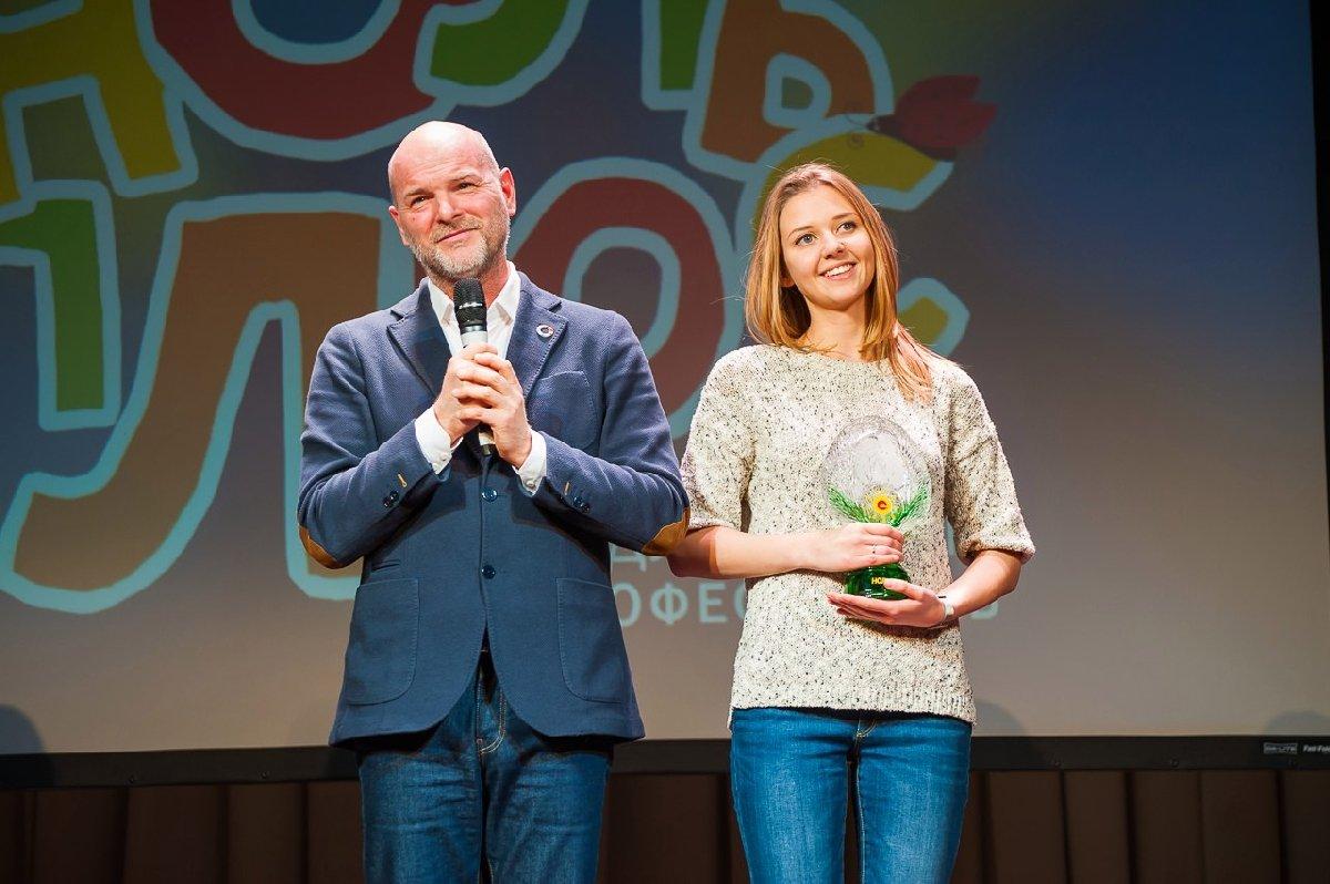 Международный фестиваль детского исемейного кино «Ноль Плюс» 2017