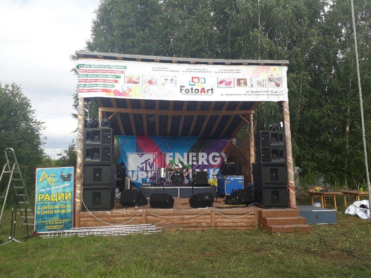 Фестиваль Единорок 2017