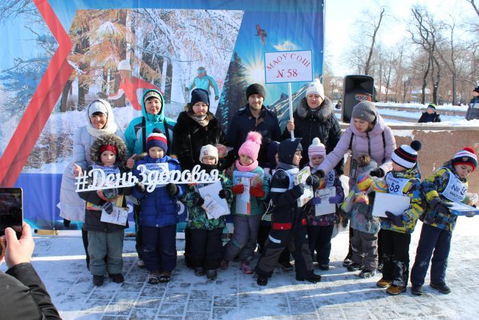 Городской зимний день здоровья вТюмени 2020