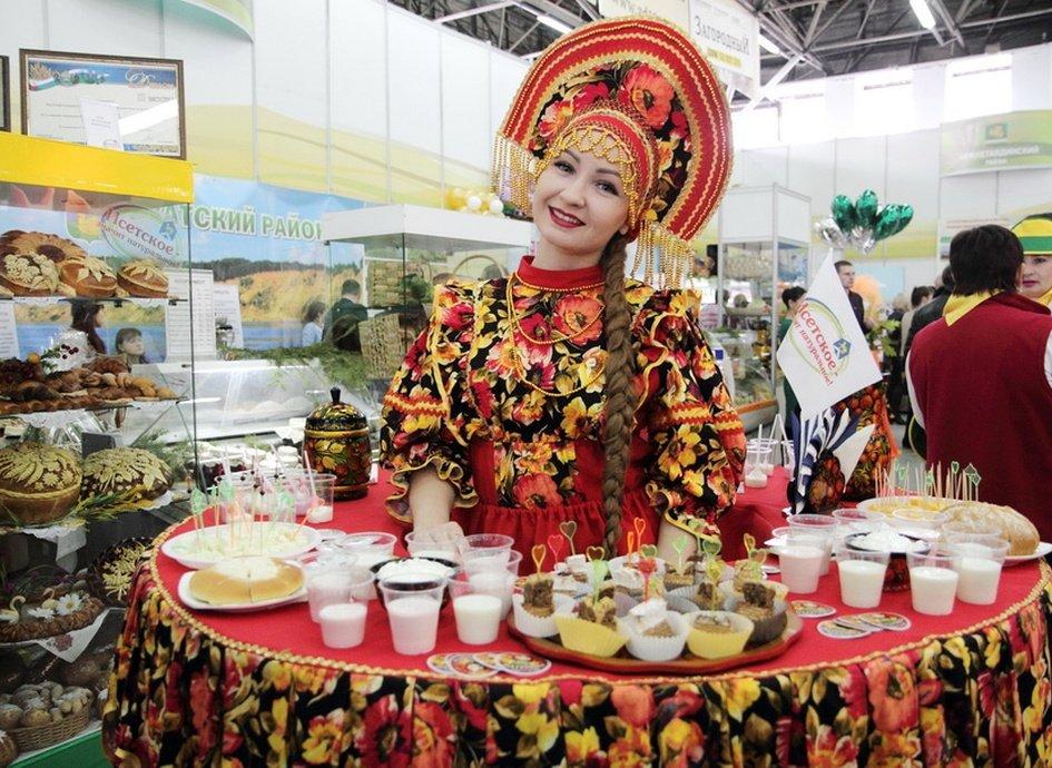 Фестиваль «Тюменская осень» 2018