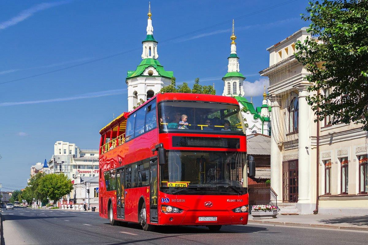 Автобусные экскурсии вТюмени октябрь 2018