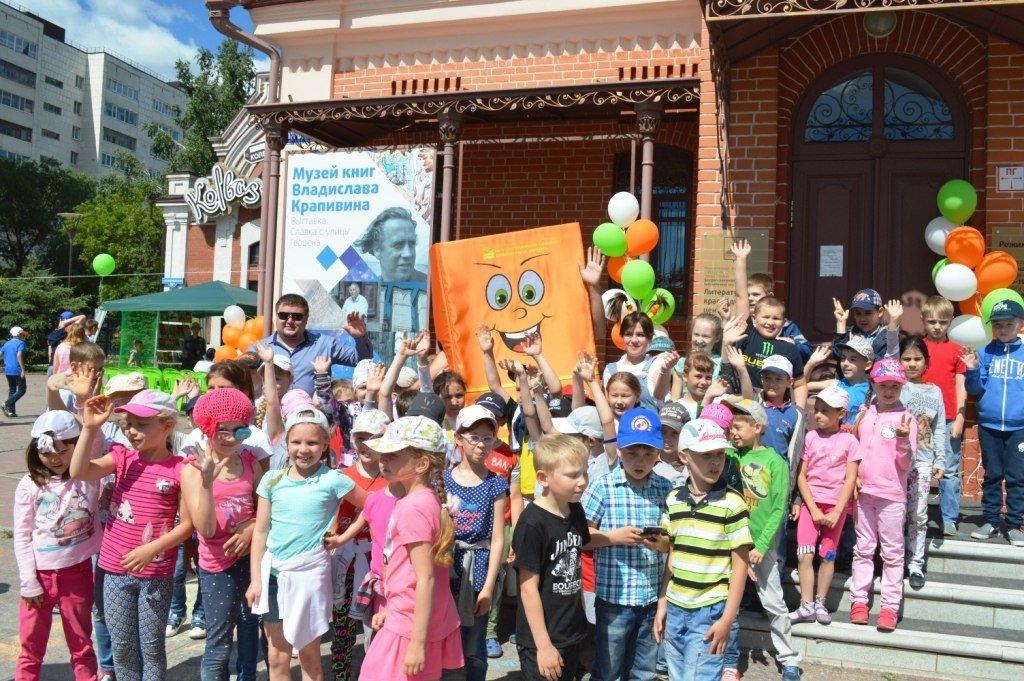 Открытие проекта «Книжное ЭКО-лето»