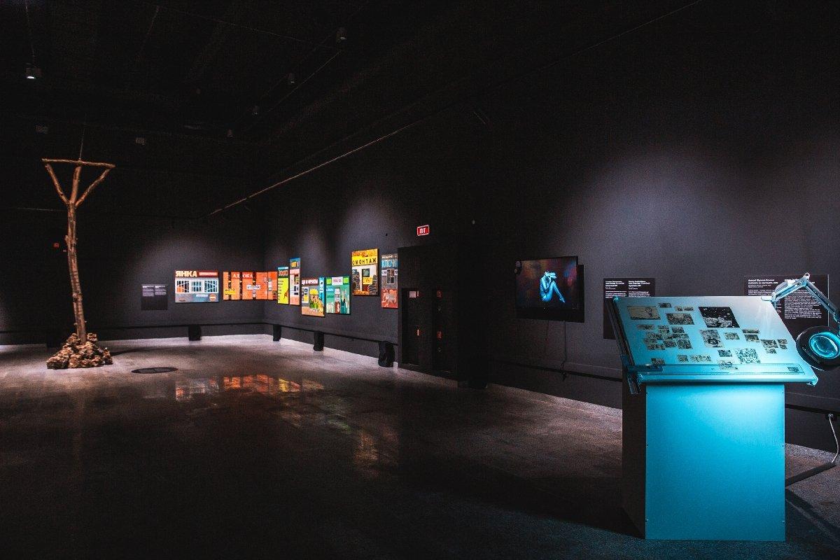 Выставка «Всё нето, чем кажется»