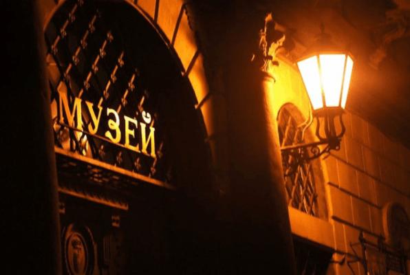 Акция «Ночь музеев– 2020» вТюмени