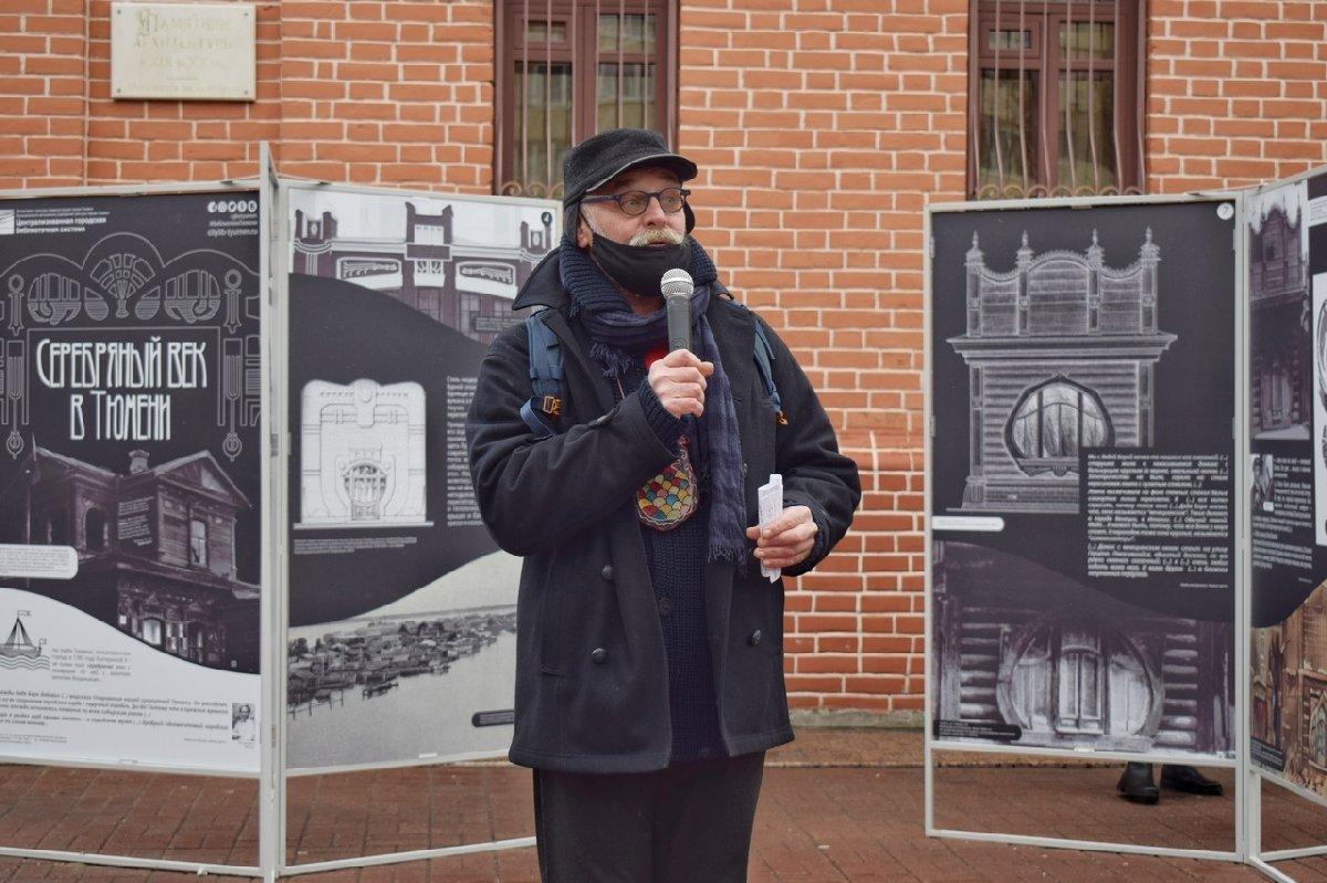 Выставка «Серебряный век Тюмени»