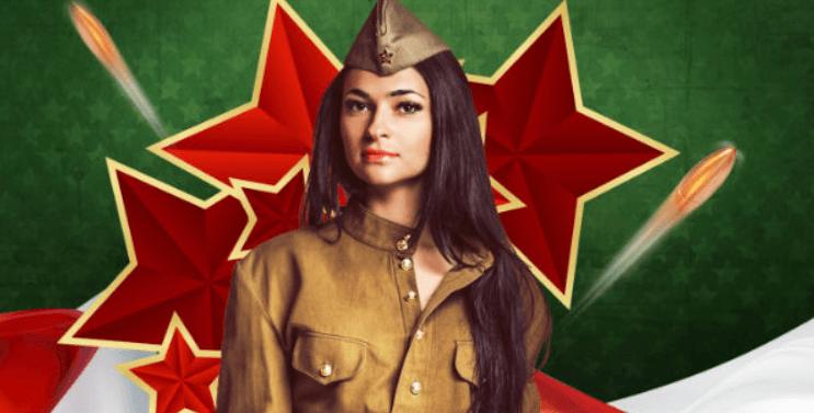 День Защитника Отечества в«Максимилианс» 2018