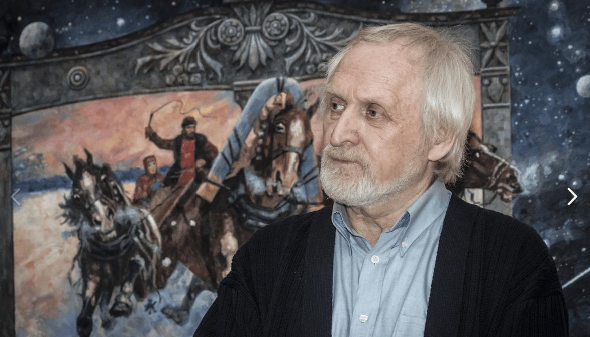 Выставка «Под небом России»