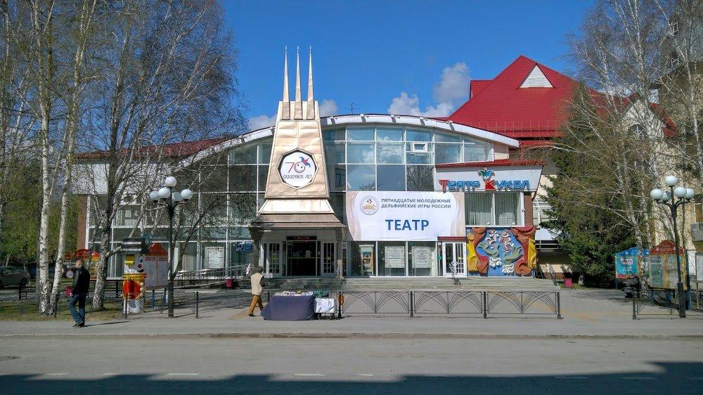 Открытие Театральных касс вТюменском театре кукол