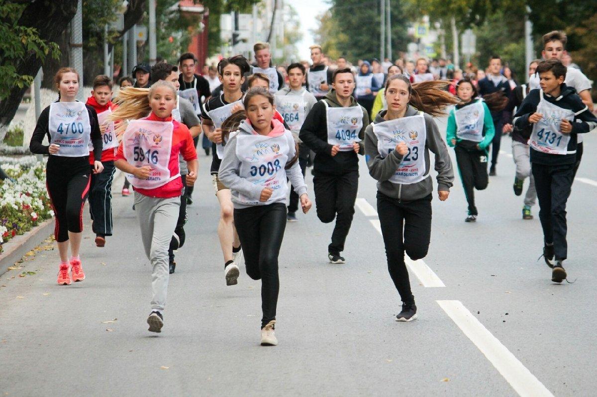Всероссийский день бега вТюмени 2019 года
