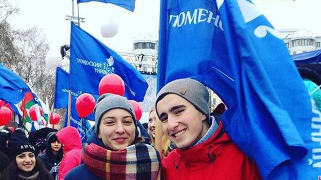 День Народного Единства вТюмени 2017