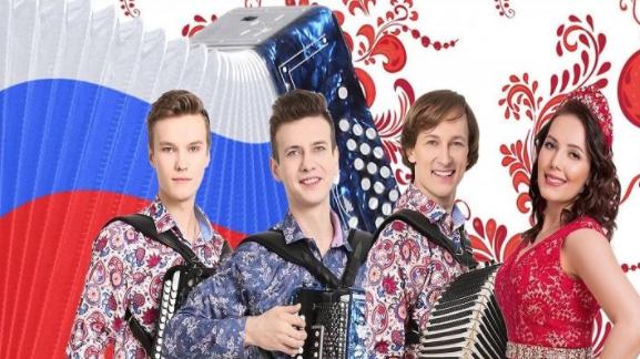 Концерт «Российская гармонь»