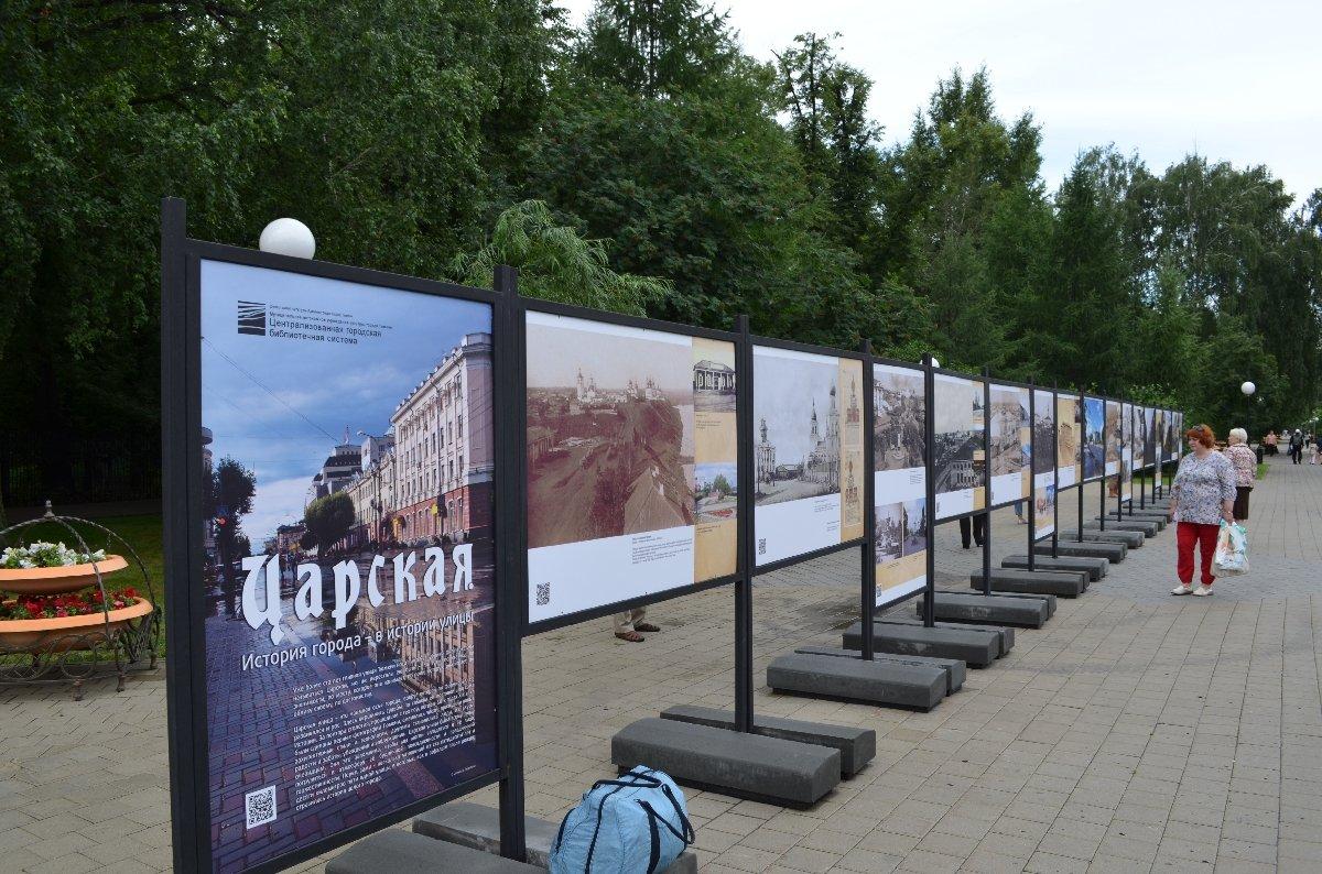 Выставочная экспозиция «Царская. История города— вистории улицы»
